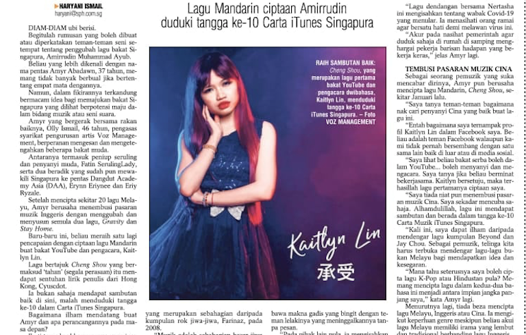 Kaitlyn Lin and Amyr Abadan Berita Harian Newspapers Singapore